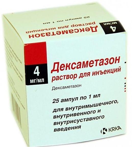 дексаметазон при аллергии внутримышечно отзывы