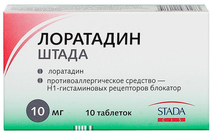 лоратадин - инструкция по применению антигистаминного средства