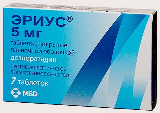 эриус таблетки инструкция к применению