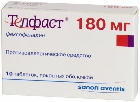 препарат от аллергии телфаст