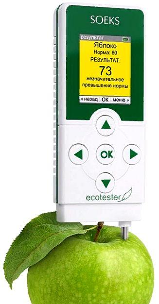Индивидуальный дозиметр и нитрат тестер нужен каждому аллергику