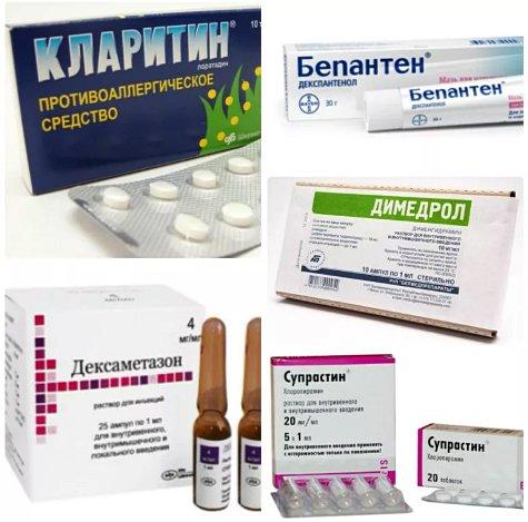 лечение аллергии на прополис таблетками